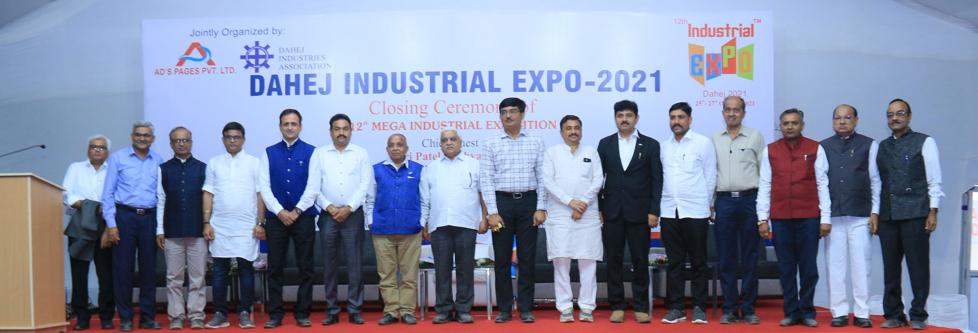 industrial exhibition, industrial expo, industrial trade